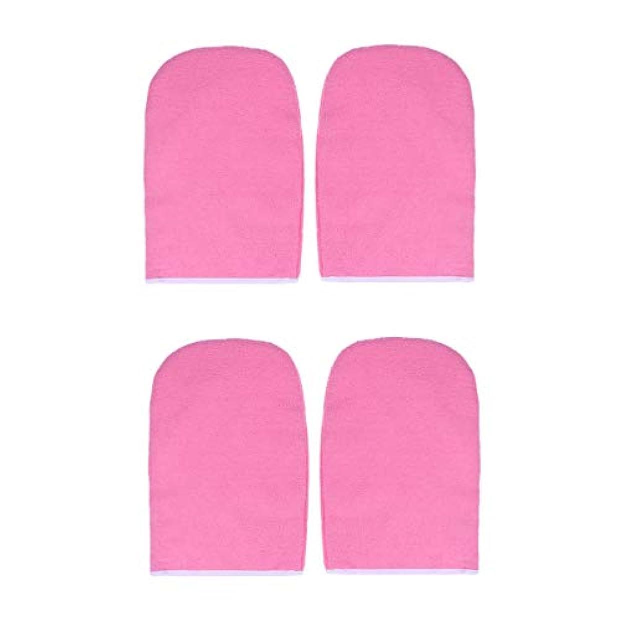 スピンポスタースロベニアMinkissy 2ペアハンドトリートメントミットパラフィンワックスグローブ美容ハンドミットスパミット用女性美容ピンク