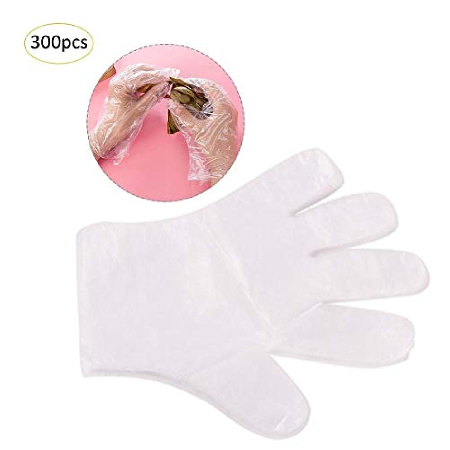 ハンカチを除くアカデミック使い捨て手袋 極薄ビニール手袋 食品 実用 調理に?お掃除に?毛染めに 食品衛生法適合 300枚入