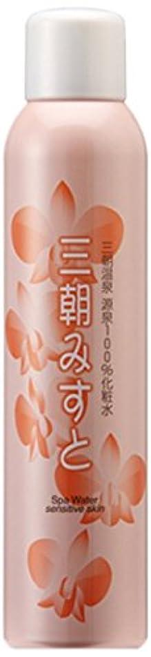 キュービック硫黄適応的三朝みすと 200g(温泉化粧水)