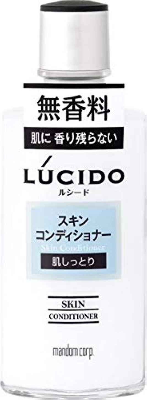 遊びますジュニアコンベンションLUCIDO (ルシード) スキ ンコンディショナー 125mL ×3個