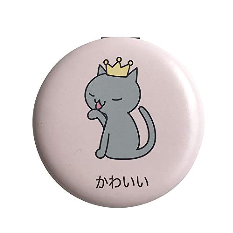 コンパクトミラー 化粧鏡 手鏡 折りたたみ 割れない 拡大鏡付き 動物柄 猫 丸型