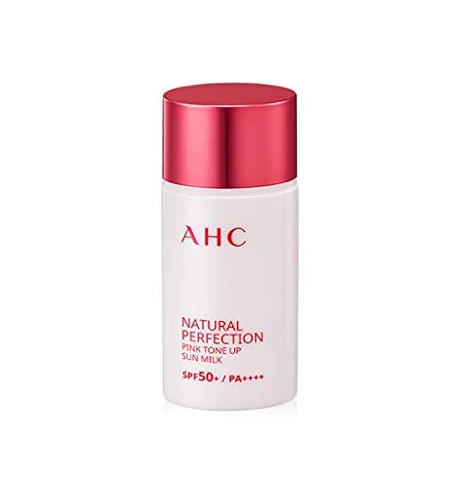 超越するアラーム政治AHC ナチュラルパーフェクションピンクトンオプ線ミルク 40ml / AHC NATURAL PERFECTION PINK TONE UP SUN MILK 40ml [並行輸入品]