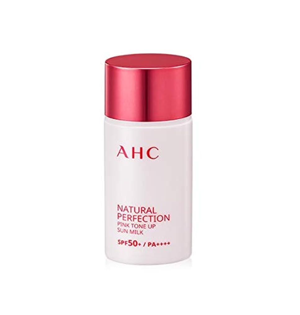 エッセンス解釈的スカウトAHC ナチュラルパーフェクションピンクトンオプ線ミルク 40ml / AHC NATURAL PERFECTION PINK TONE UP SUN MILK 40ml [並行輸入品]