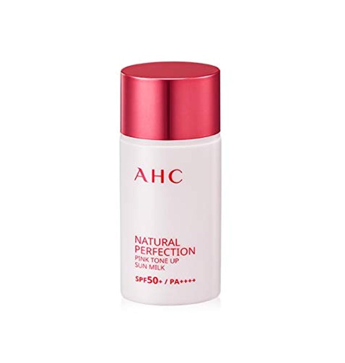 アスリートおなかがすいた重荷AHC ナチュラルパーフェクションピンクトンオプ線ミルク 40ml / AHC NATURAL PERFECTION PINK TONE UP SUN MILK 40ml [並行輸入品]