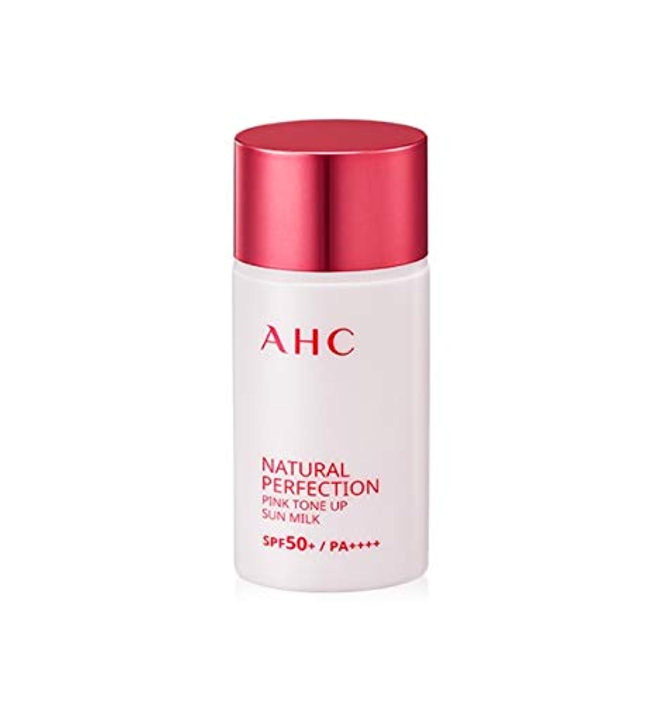 ぞっとするような同行数字AHC ナチュラルパーフェクションピンクトンオプ線ミルク 40ml / AHC NATURAL PERFECTION PINK TONE UP SUN MILK 40ml [並行輸入品]