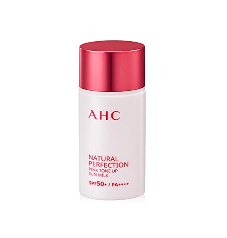 ペーストタブレット観点AHC ナチュラルパーフェクションピンクトンオプ線ミルク 40ml / AHC NATURAL PERFECTION PINK TONE UP SUN MILK 40ml [並行輸入品]