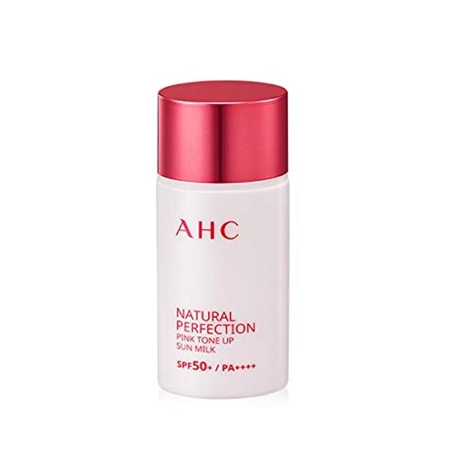しゃがむ根絶する驚いたことにAHC ナチュラルパーフェクションピンクトンオプ線ミルク 40ml / AHC NATURAL PERFECTION PINK TONE UP SUN MILK 40ml [並行輸入品]
