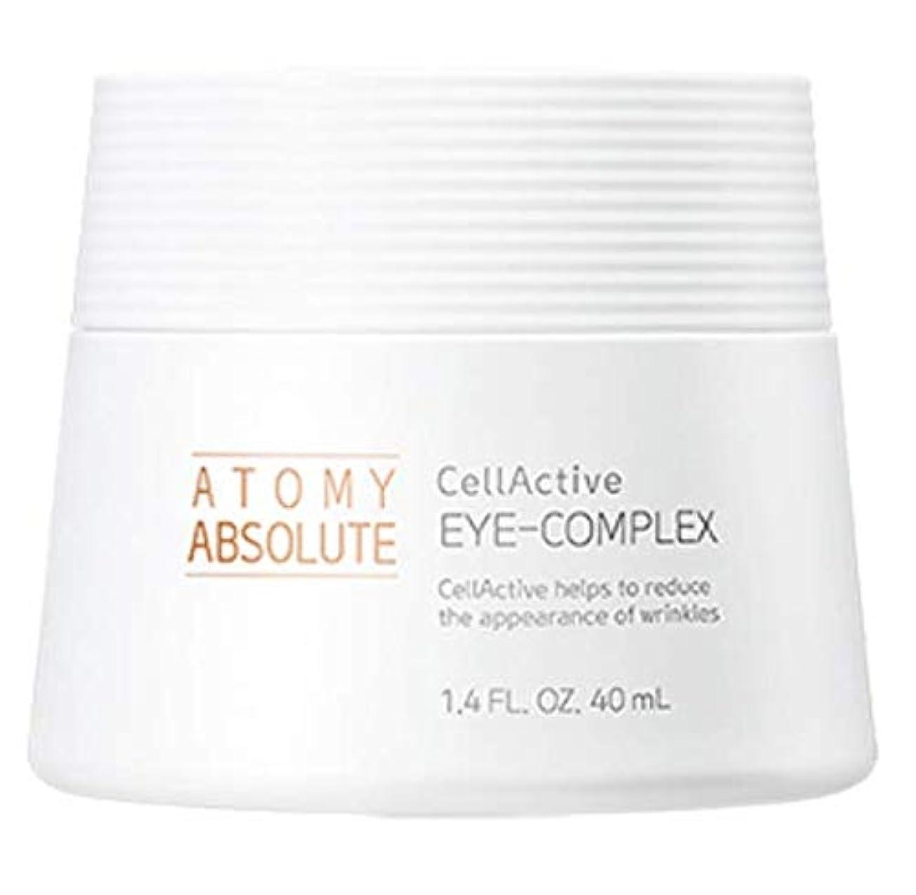 横向き女将会計士アトミエイソルート セレクティブ アイクリームAtomy Celective Absolute Eye-Complex 40ml [並行輸入品]