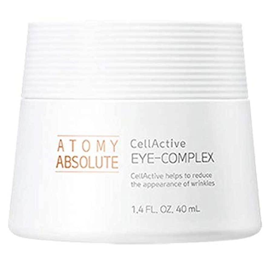 さらに状況くしゃみアトミエイソルート セレクティブ アイクリームAtomy Celective Absolute Eye-Complex 40ml [並行輸入品]