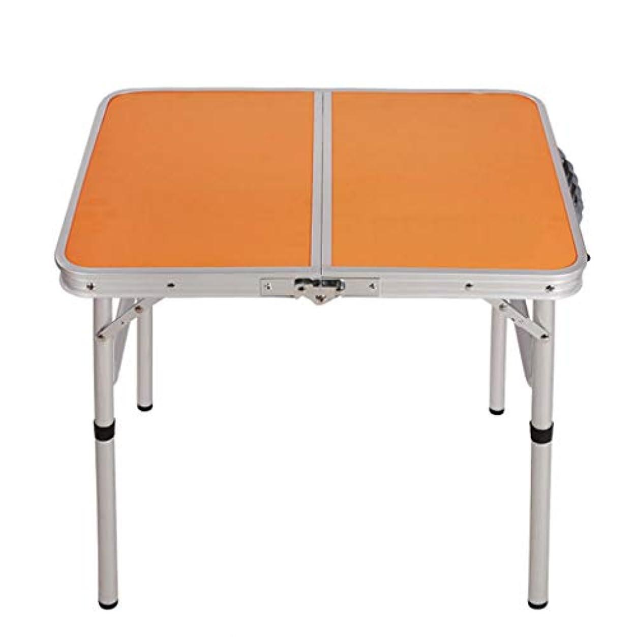FRF 折りたたみ式テーブル- 屋外折りたたみ式ポータブルアルミテーブル、ピクニックグリルテーブル簡単なコンピュータテーブル (色 : Orange, サイズ さいず : 60x45x55cm)