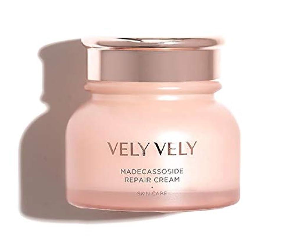 社会昇進花瓶VELY VELY Madecassoside Cream 50ml / ブリーブリー マデカソシドクリーム 50ml [並行輸入品]