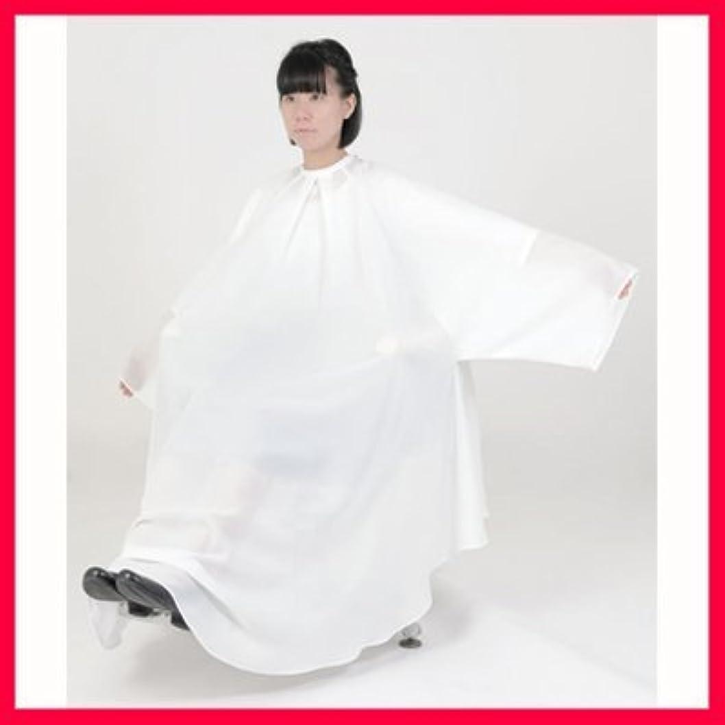 口ひげビスケット何でもエクセル 8112 ビッグドレス(カット)ホワイト