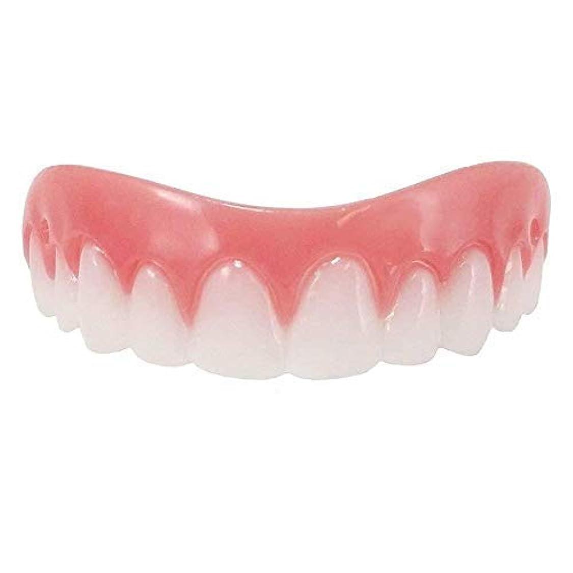 オーチャード生態学沿ってcocorave 美容用 入れ歯 上歯 審美付歯 入歯 矯正 義歯