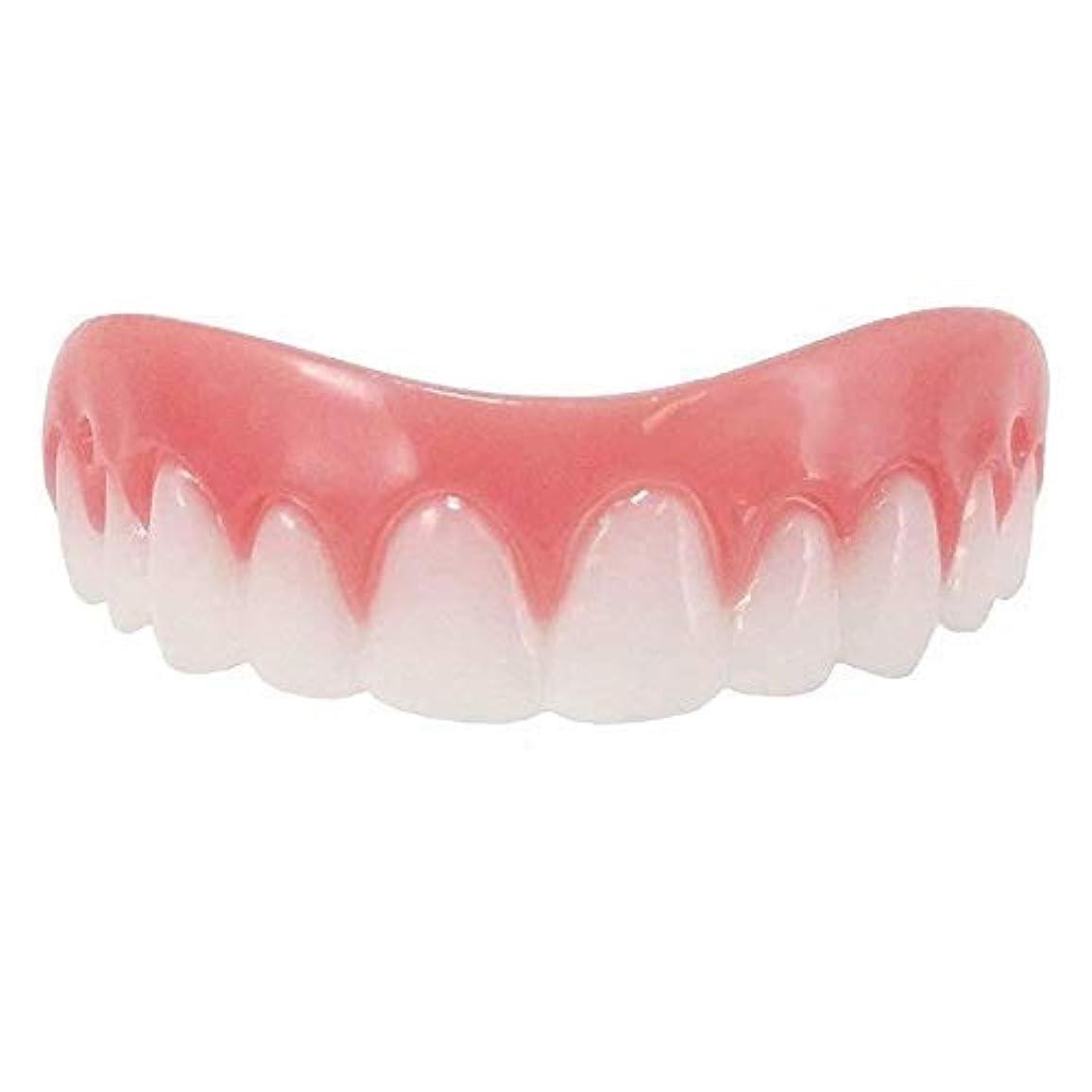 そう後ろに終了するcocorave 美容用 入れ歯 上歯 審美付歯 入歯 矯正 義歯