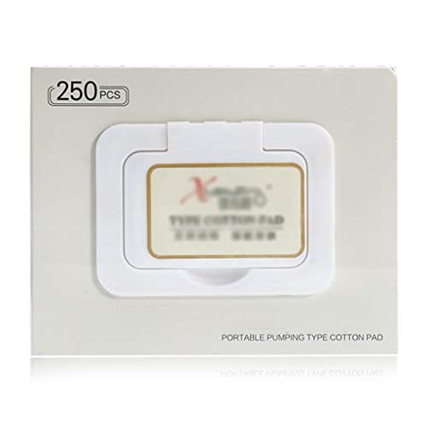 ぴったりタイピストペレットクレンジングシート 250ピース/箱化粧コットンパッド/リムーバーコットンフェイスワイプディープクレンジングコットンスキンケアフェイスウォッシュペーパー化粧品ツール (Color : White, サイズ : 5.7*11...