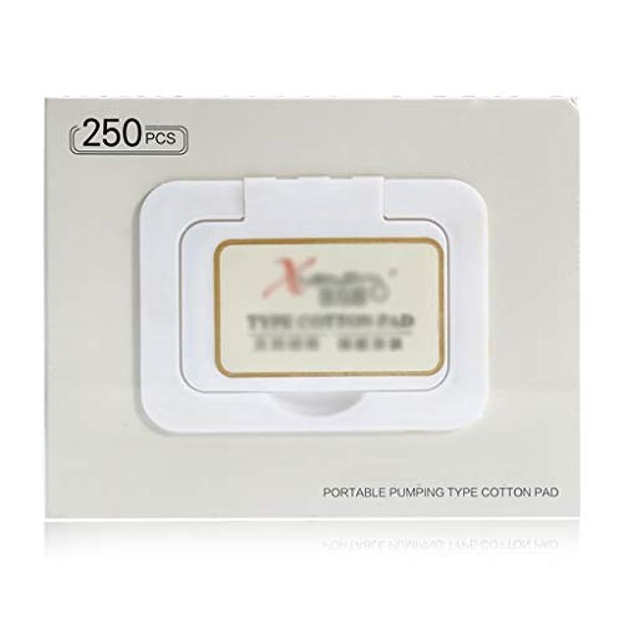 ラウンジ理論印刷するクレンジングシート 250ピース/箱化粧コットンパッド/リムーバーコットンフェイスワイプディープクレンジングコットンスキンケアフェイスウォッシュペーパー化粧品ツール (Color : White, サイズ : 5.7*11...