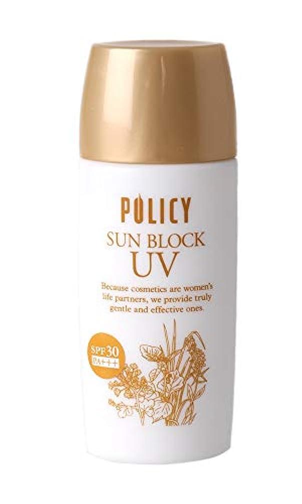 シーケンス染料提案ポリシー化粧品 サンブロック 55g 日焼け止め ローション 天然 UVケア 美白 成分配合 紫外線 A波 B波 カット 敏感肌 乾燥肌 に SPF30 PA+++