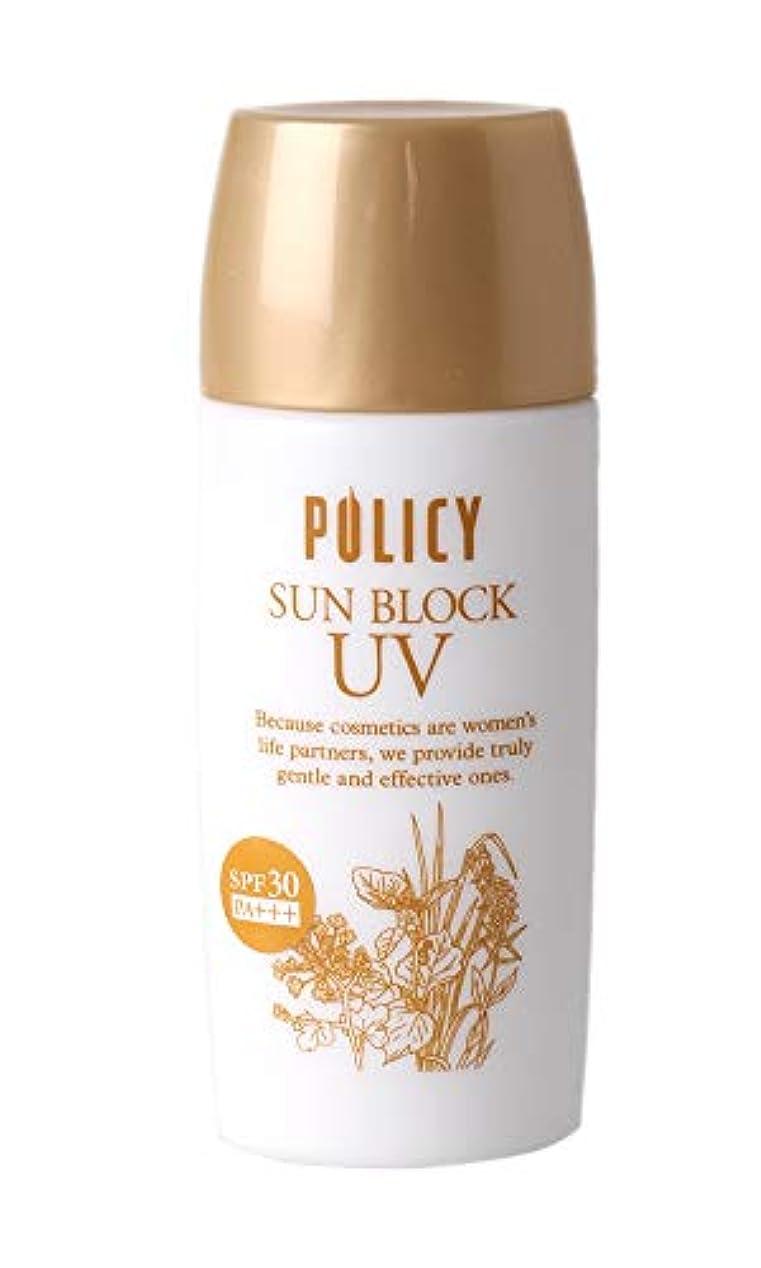 扱いやすい成長する聴くポリシー化粧品 サンブロック 55g 日焼け止め ローション 天然 UVケア 美白 成分配合 紫外線 A波 B波 カット 敏感肌 乾燥肌 に SPF30 PA+++