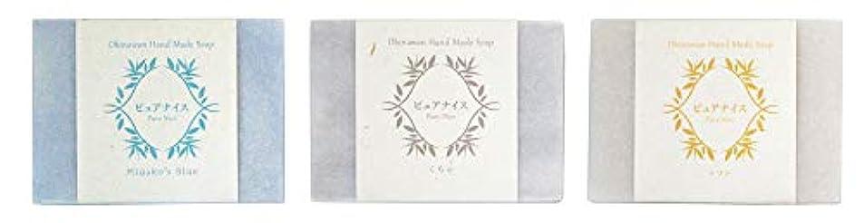囚人天気チケットピュアナイス おきなわ素材石けんシリーズ 3個セット(Miyako's Blue、くちゃ、ソフト)