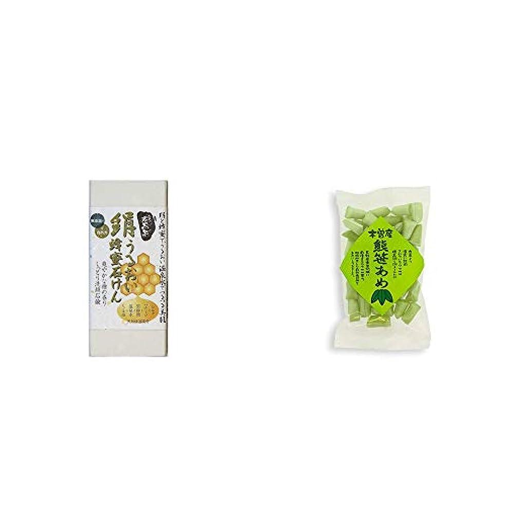 喜ぶくさび野生[2点セット] ひのき炭黒泉 絹うるおい蜂蜜石けん(75g×2)?木曽産 熊笹あめ(100g)