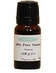 パチュリー  10ml 100%天然アロマエッセンシャルオイル(精油)