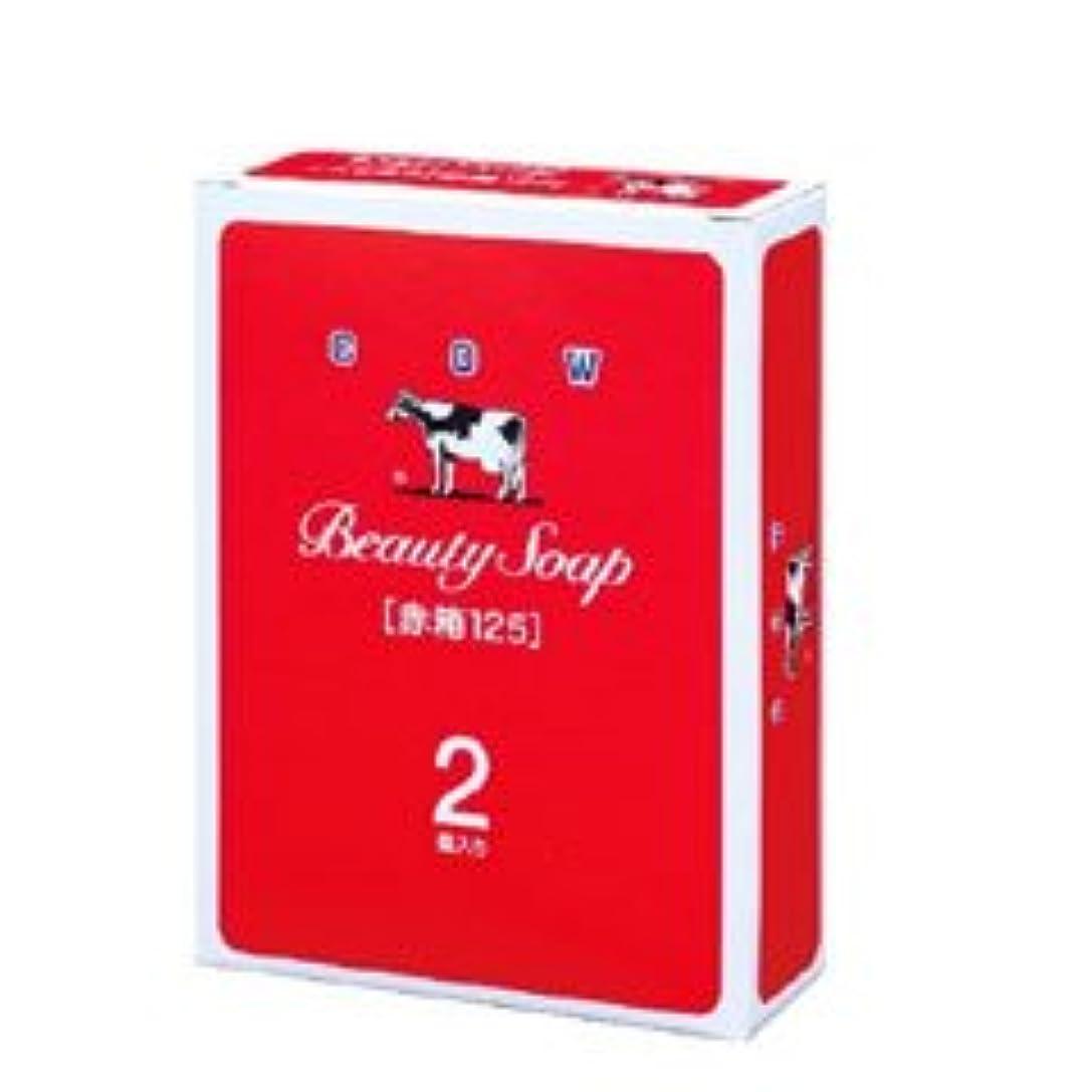 健康部門ブース【牛乳石鹸】カウブランド 赤箱 125 2個入り