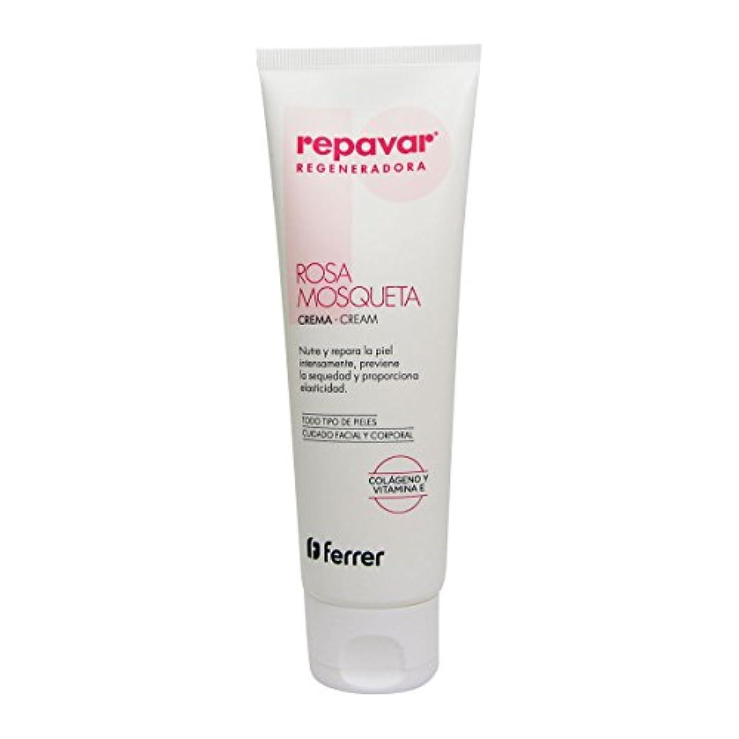 タック注釈解明Repavar Rose Musk Regenerating Cream 125ml [並行輸入品]