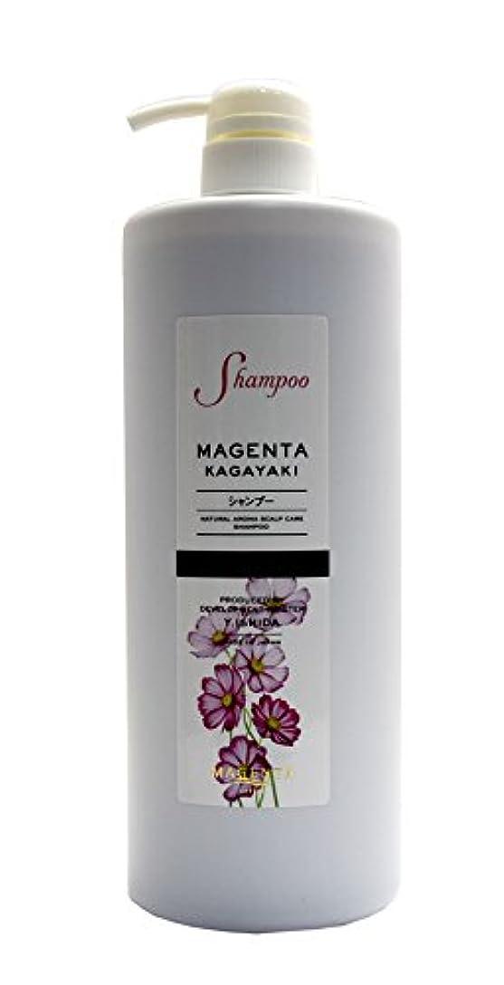 パーセント作曲家排気MAGENTA KAGAYAKI ナチュラルアロマシャンプー 1000ml 紫根とシルクとアミノ酸の配合 日本製