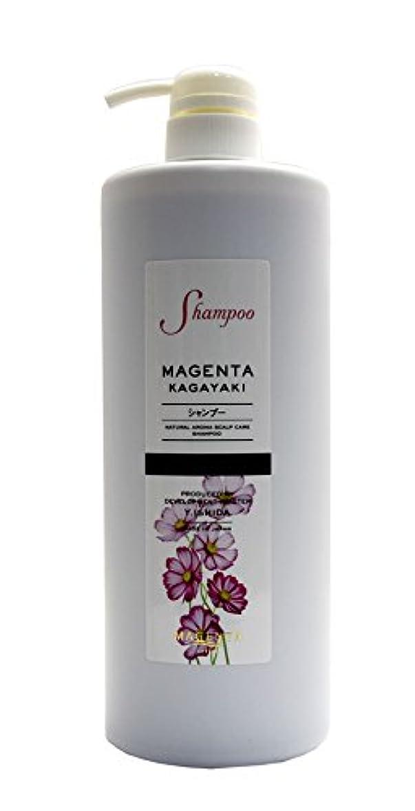 無人うそつきいまMAGENTA KAGAYAKI ナチュラルアロマシャンプー 1000ml 紫根とシルクとアミノ酸の配合 日本製