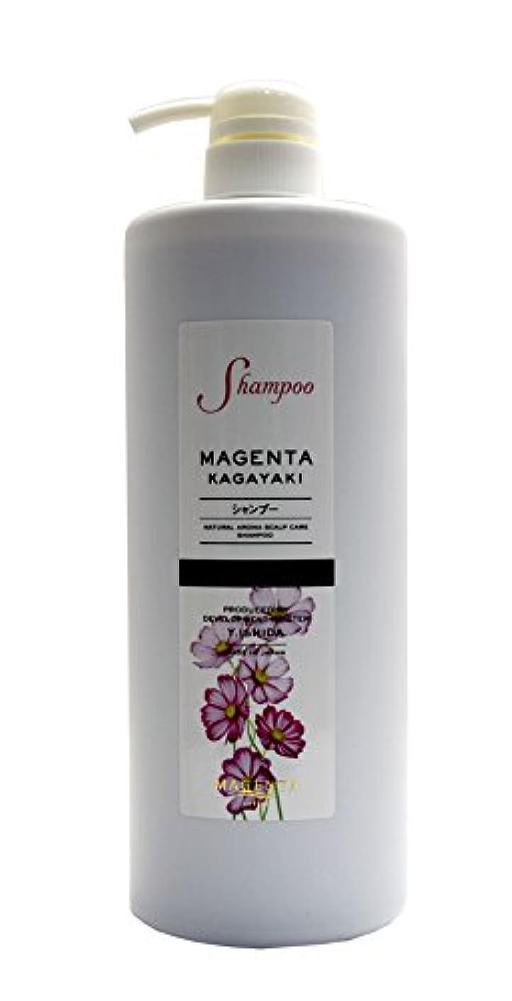 規定アテンダントフレームワークMAGENTA KAGAYAKI ナチュラルアロマシャンプー 1000ml 紫根とシルクとアミノ酸の配合 日本製
