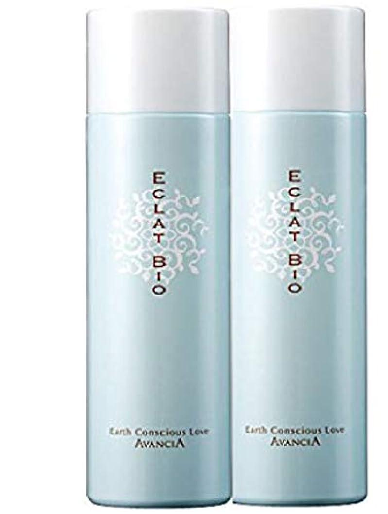 週間ゆりかご薄める高濃度炭酸ミスト化粧水 『ミラクルエレキミスト』増量150g 2本セット