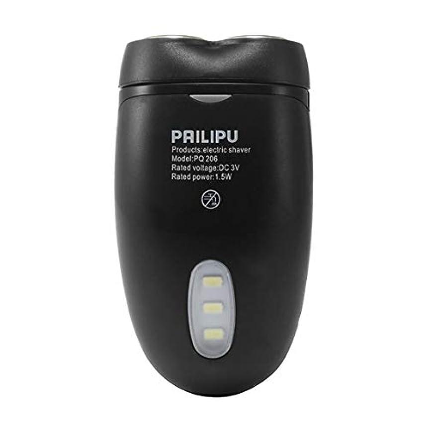 苗怖がって死ぬ宿男性コードレス電気シェーバーかみそりひげヘアクリッパーバッテリー駆動多機能ダブルヘッド付きLED照明 (色:黒)(Rustle666)