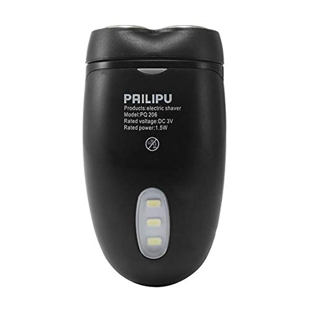 大胆なペナルティ重くする男性コードレス電気シェーバーかみそりひげヘアクリッパーバッテリー駆動多機能ダブルヘッド付きLED照明 (色:黒)(Rustle666)