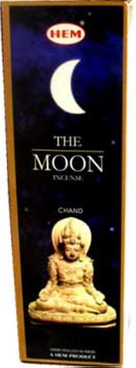 やさしい前者信じるHemお香The Moon