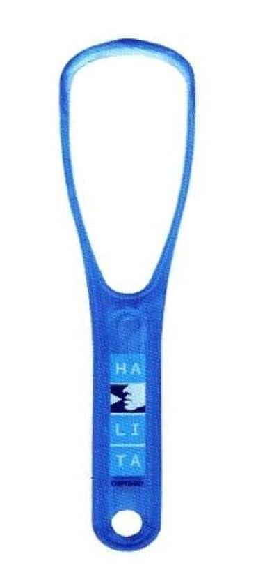 ホールドオールあいまい異常なハリタ 舌クリーナー (ブルー) 1本