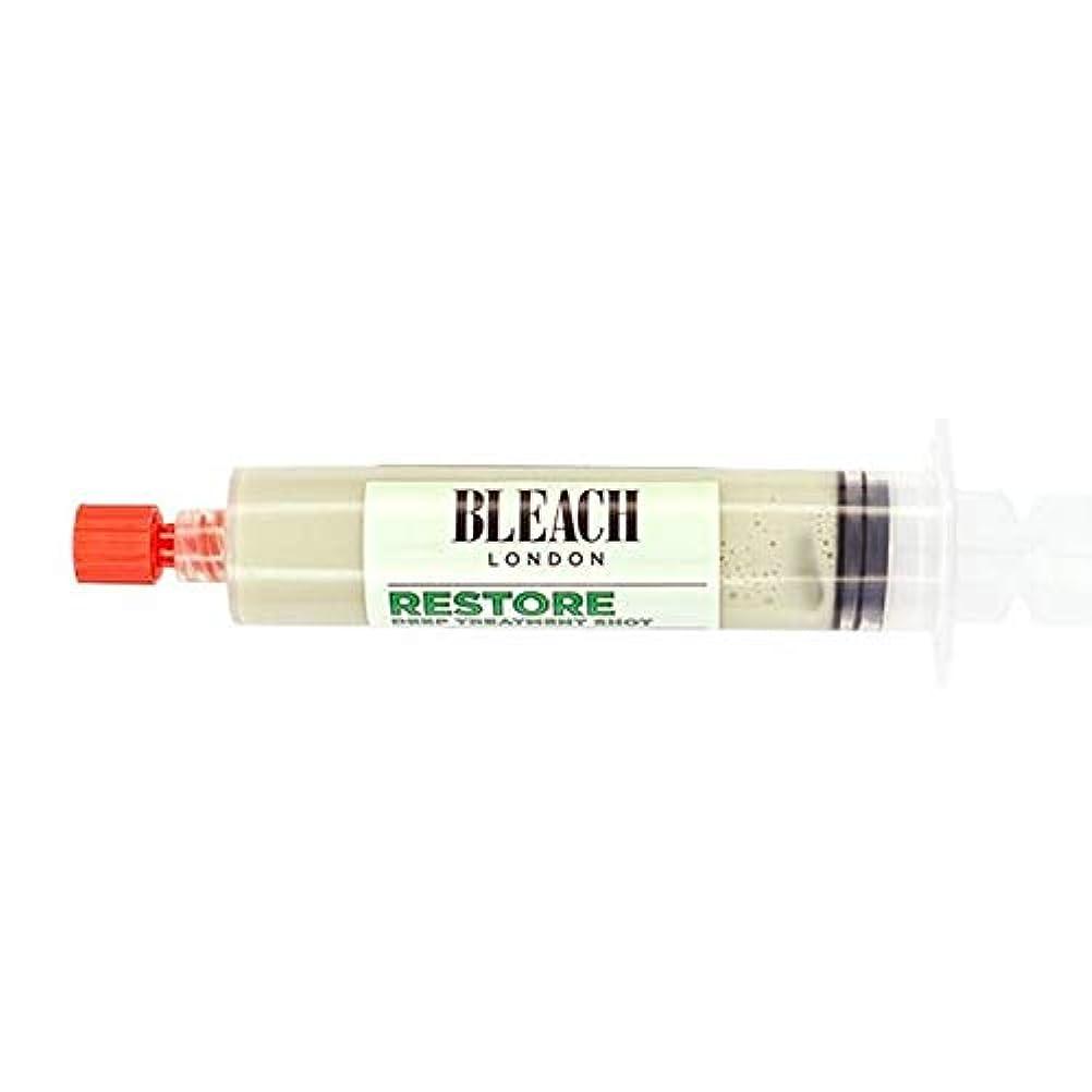 コインランドリー否定する一晩[Bleach London ] ロンドン治療ショットを漂白 - 復元 - Bleach London Treatment Shot - Restore [並行輸入品]