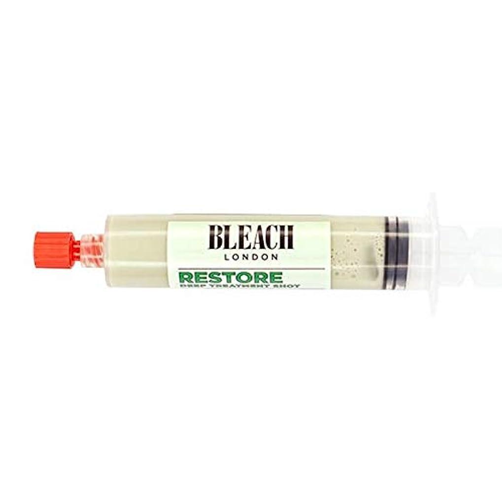 ガジュマル談話類推[Bleach London ] ロンドン治療ショットを漂白 - 復元 - Bleach London Treatment Shot - Restore [並行輸入品]