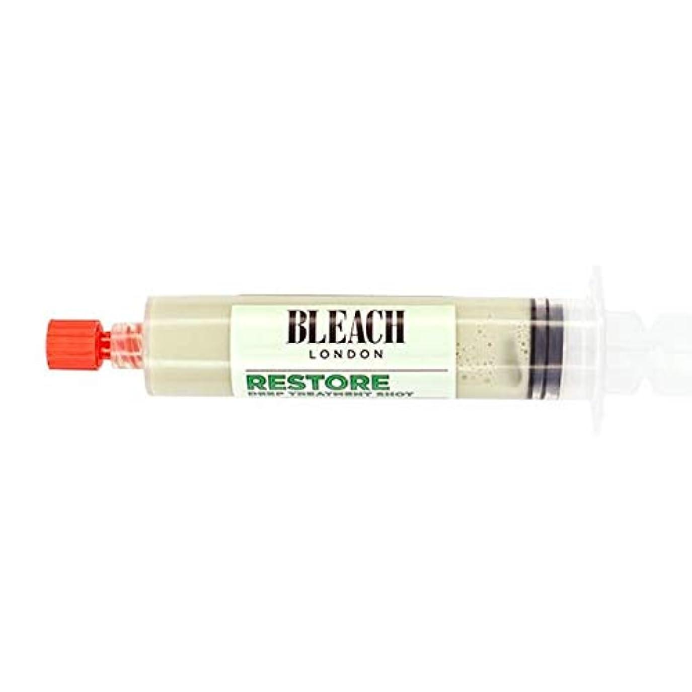 襲撃謙虚繰り返し[Bleach London ] ロンドン治療ショットを漂白 - 復元 - Bleach London Treatment Shot - Restore [並行輸入品]