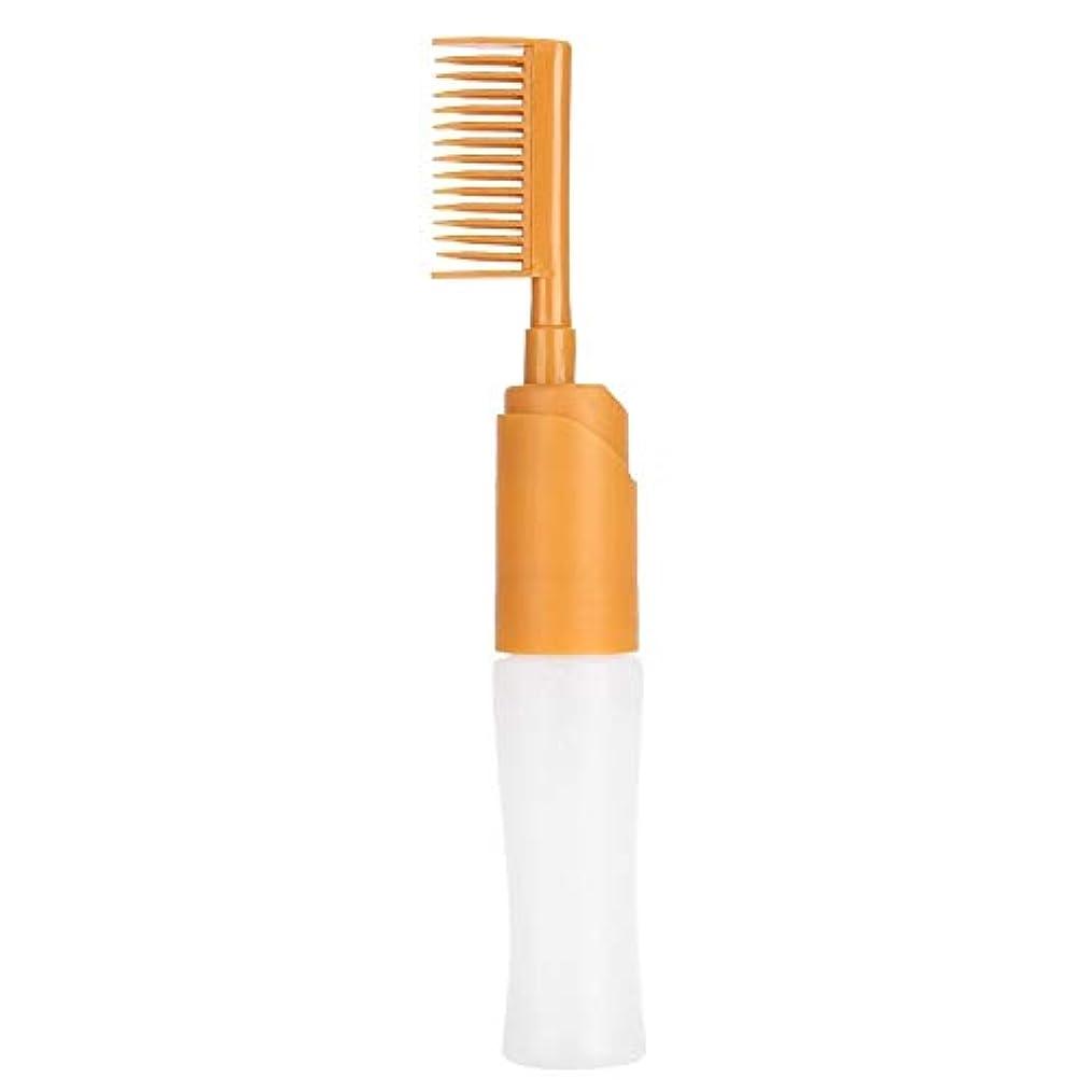 感覚昼寝可決ヘアブラシ 染毛剤 ボトル 付きくし プロ フェッショナル 理髪ツール 80ミリリットル