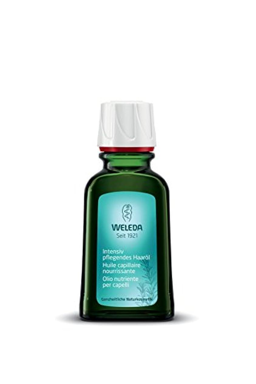 問い合わせ広告混合したWELEDA(ヴェレダ) オーガニック ヘアオイル 50ml