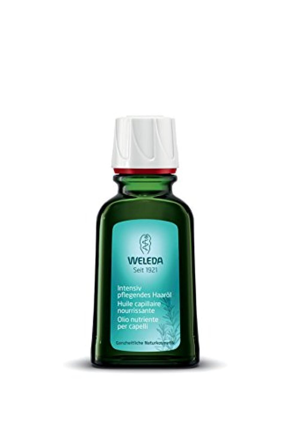 豊かにする単に憂鬱WELEDA(ヴェレダ) オーガニック ヘアオイル 50ml