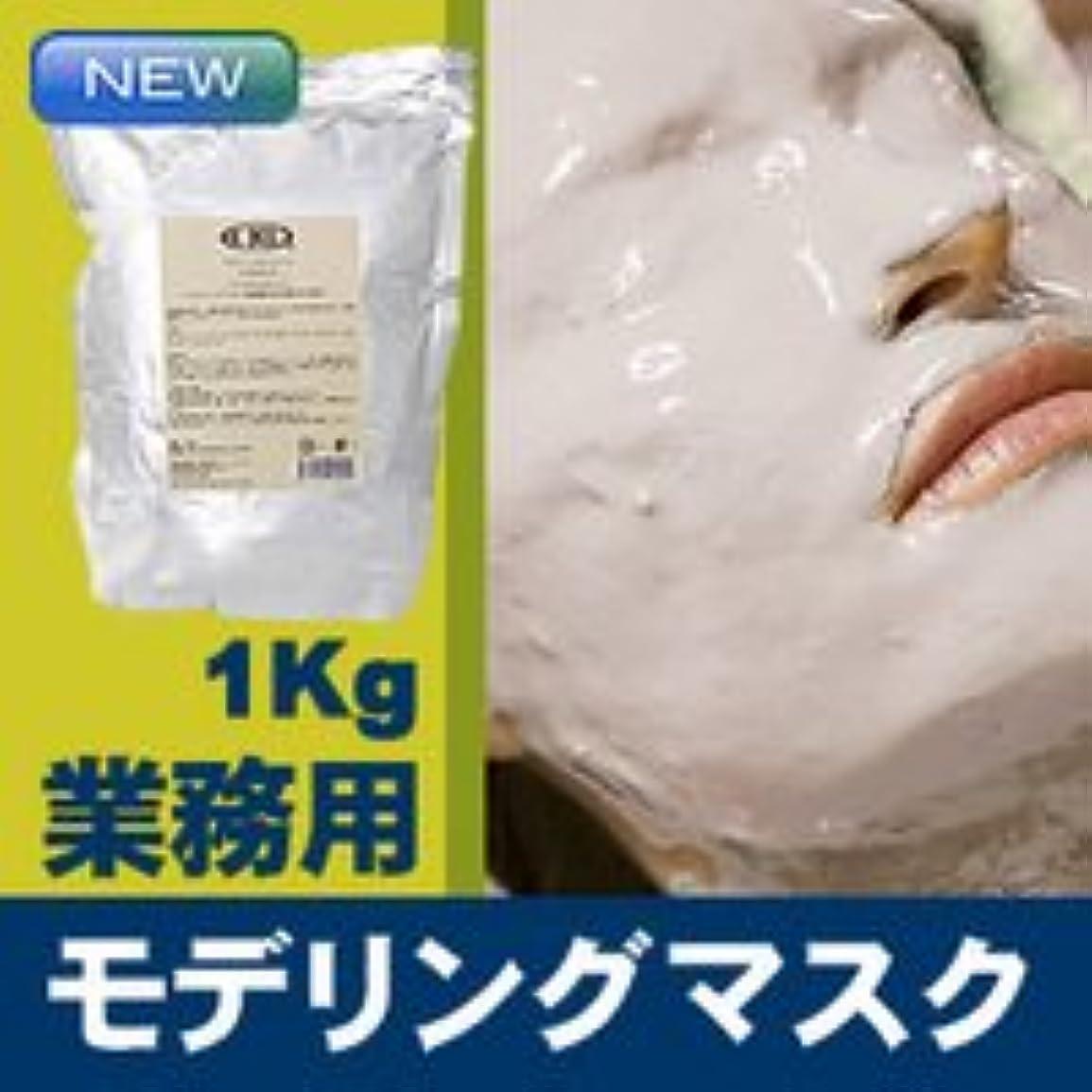 しゃがむジャーナル雇うモデリングマスク 1Kg ビタミンC配合(ゴールデンオレンジ) / フェイスマスク?パック 【ピールオフマスク】