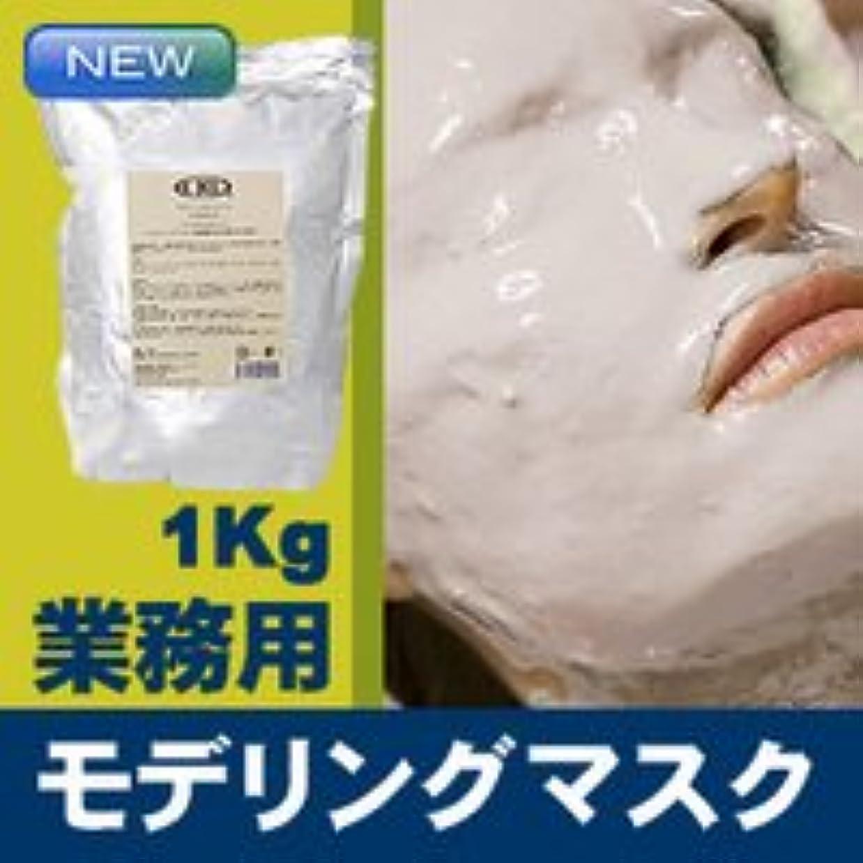 成功体操選手重要モデリングマスク 1Kg ビタミンC配合(ゴールデンオレンジ) / フェイスマスク?パック 【ピールオフマスク】