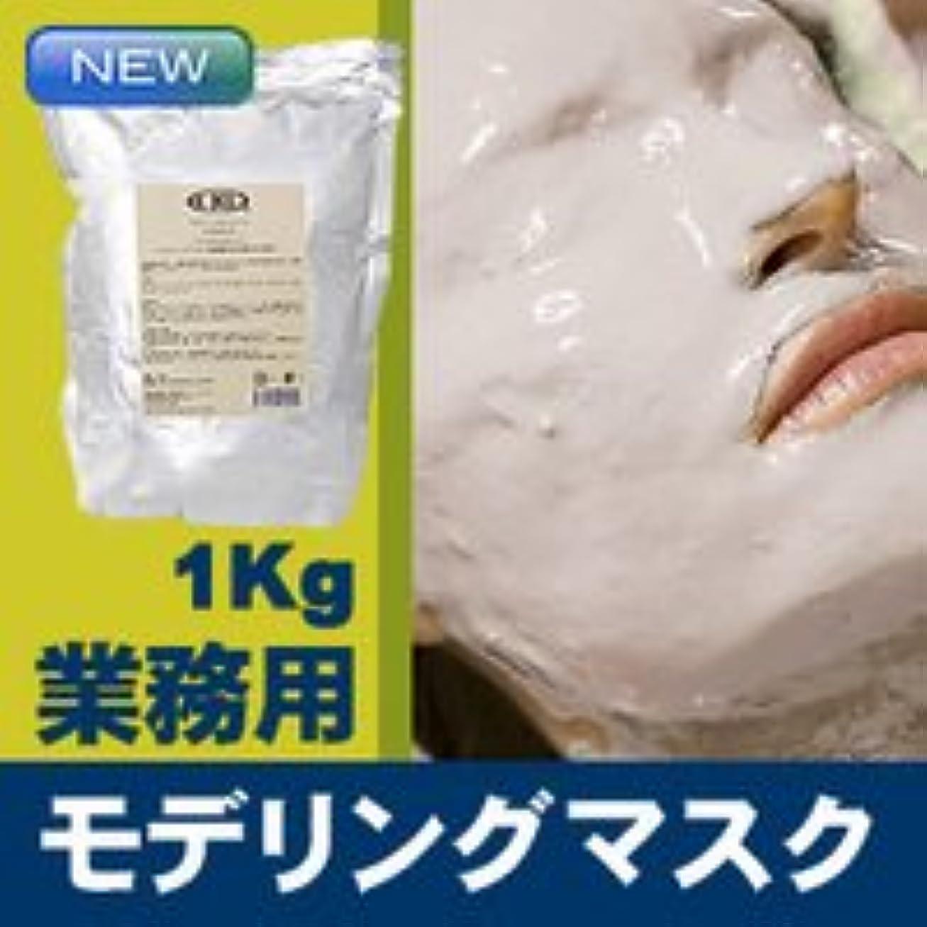 エキゾチック狐排泄するモデリングマスク 1Kg ビタミンC配合(ゴールデンオレンジ) / フェイスマスク?パック 【ピールオフマスク】