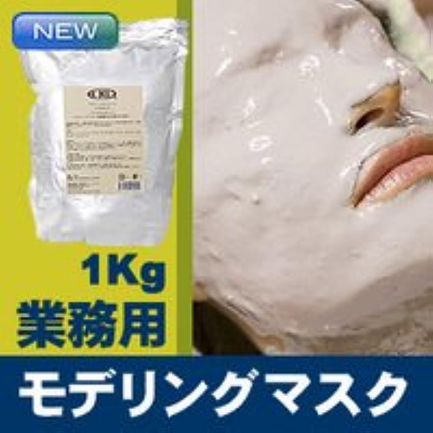 迷路スリル肉腫モデリングマスク 1Kg ビタミンC配合(ゴールデンオレンジ) / フェイスマスク?パック 【ピールオフマスク】