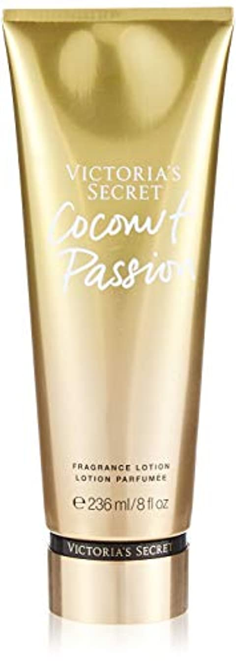 ラリーベルモント終了する蒸気Coconut Passion Fragrance Lotion