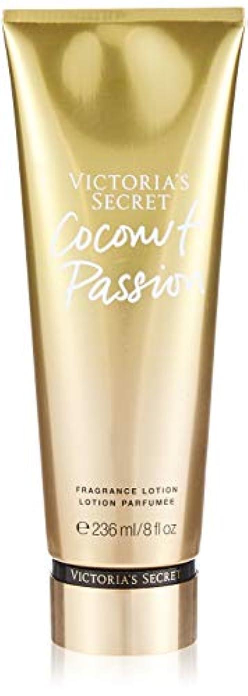 マークダウン母音安全でないCoconut Passion Fragrance Lotion