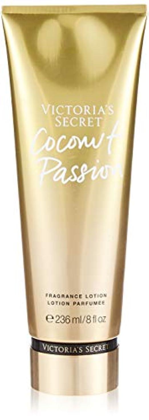 救急車承知しました貸し手Coconut Passion Fragrance Lotion