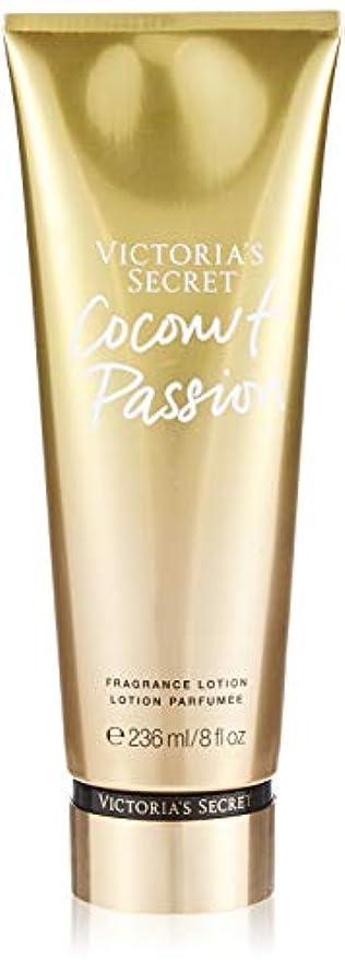 ズボン洞窟期限Coconut Passion Fragrance Lotion