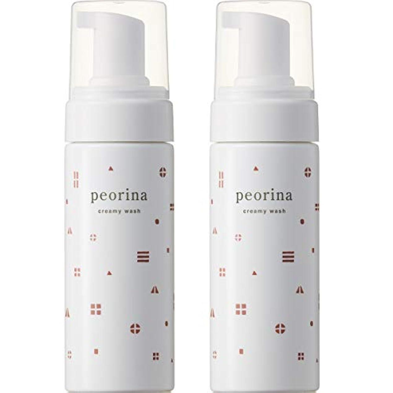 まばたき医療の付けるピオリナ クリーミーウォッシュ 2個セット 泡洗顔料 スキンケア 美肌 高保湿 セラミド 乾燥肌 敏感肌 ニキビ 赤ら顔 ヒト型セラミド